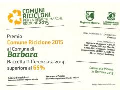 Comune Riciclone