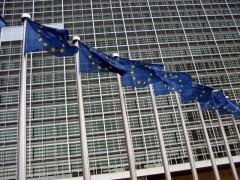 Unione Europea, UE, fondi europei, integrazione, politiche internazionali, Europa