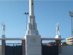 Stadio Bianchelli