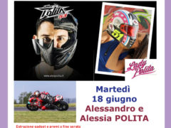 """I fratelli Polita ospiti di """"Spazio19"""" a Ostra Vetere"""