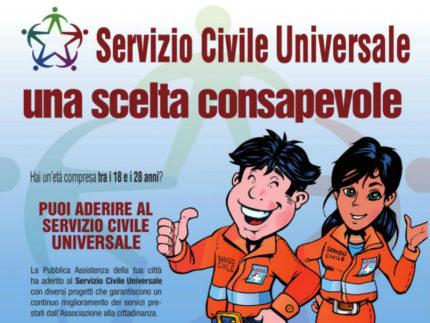 servizio civile presso la pubblica assistenza avis corinaldo