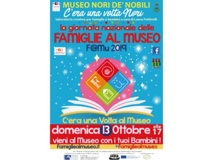 Il Museo Nori De' Nobili di Trecastelli aderisce al F@Mu 2019 con laboratorio per bambini e famiglie